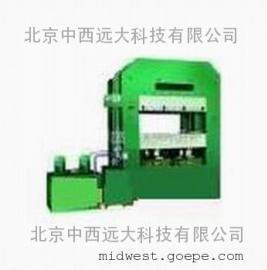 平板硫化机 型号:M5000