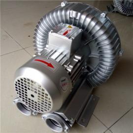 双叶轮旋涡气泵 高压风机旋涡气泵 双段式漩涡鼓风机