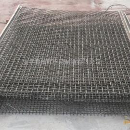 YFW10/2.5-A-GB13307钢丝编织网、编织丝网