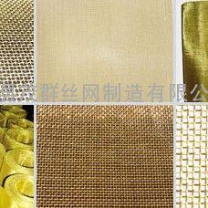铜丝网、铜丝编织网、铜丝布、铜网、铜丝过滤网