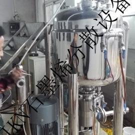高速分散乳化机
