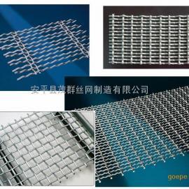 矿山振动筛网,长孔编织筛网,方孔编织筛网、锁定型方孔网