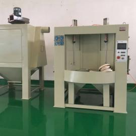 武汉伟立信公司供应转盘式自动喷砂机