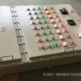 电机专用防爆动力箱
