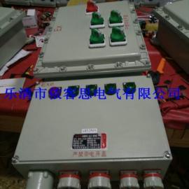 一进四出防爆检修电源插座箱BXX52-4K/80