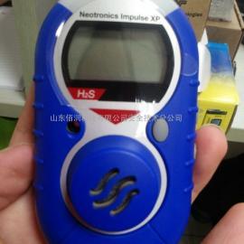 霍尼韦尔便携式有毒有害气体检测仪