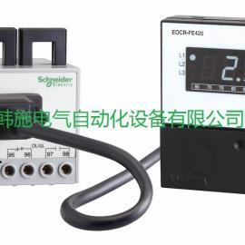 施耐德EOCR(原韩国三和)EOCR-FE420继电保护器