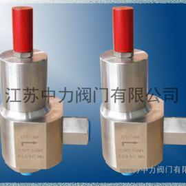 CNG超高压全启式安全阀