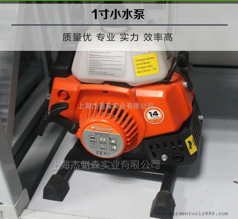 1寸小水泵 小型单杠风冷两冲程