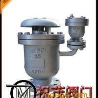 YQFGP4X-10/16/25C复合式高速排气阀