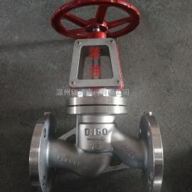 JY41W-16P氧气截止阀