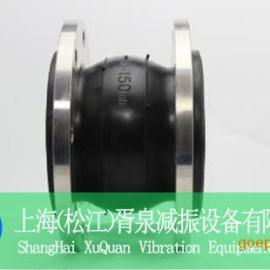 可曲挠单球体橡胶接头、不锈钢橡胶接头、耐酸碱橡胶接头