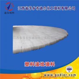 脱硫塔抗堵填料SM125Y/250Y/350Y规整波填料
