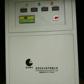 深圳三相全自动交流稳压器
