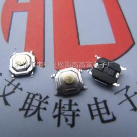 4*4轻触开关/5.2x5.2按键开关/TS-030金属键