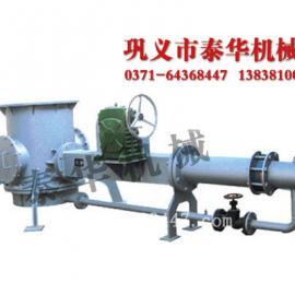 济南sfj型水泥气力输送设备厂家推荐巩义泰华