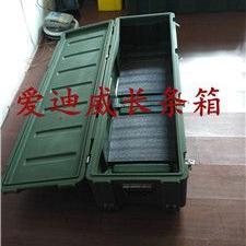 长条器材箱大型设备箱仪器箱