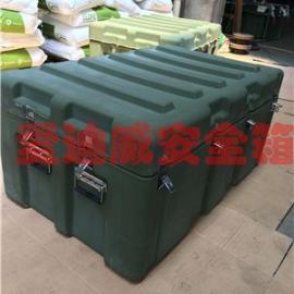 大型装箱交通运输箱物资储存箱型材箱