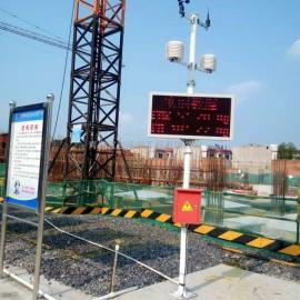 工地扬尘噪音在线监测系统 工地扬尘PM2.5PM10检测仪