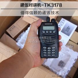 建伍无线对讲机TK3178 对讲机tk-3178/tk-2178