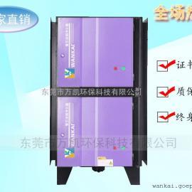 工业油烟净化器 静电油烟处理设备 静电油烟过滤机 广东东莞