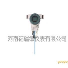 防腐蚀投入式电容式液位计,酸碱液位测量仪