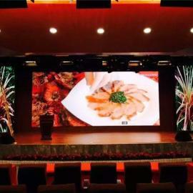 剧院戏院室内背景墙P4LED高清显示屏