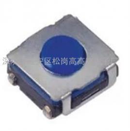 TS-052轻触开关蓝色按键(包脚-深圳供应-6*6)