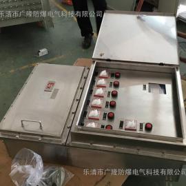 不锈钢316l防爆配电箱 不锈钢非标防爆配电箱