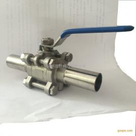 不锈钢焊接球阀卫生级加长自动焊球阀3PC加长自动焊球阀