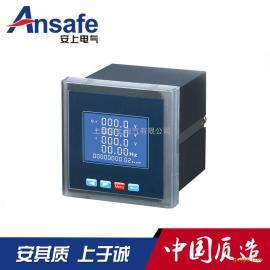 液晶型多功能电力仪表 智能型多功能仪表 多功能电力仪表厂家
