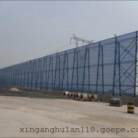煤厂用防尘板@昌图煤厂用防尘板@煤厂用防尘板生产厂家