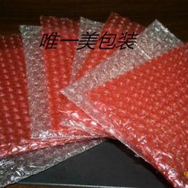深圳泡泡袋加工,环保泡泡袋定制,特大泡泡袋批发