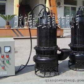 ��水吸沙泵,��能泵NSQ32-20-7.5高耐磨��水吸沙泵