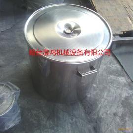 厂家批发化工用不锈钢搅拌桶 药厂专用勾兑桶