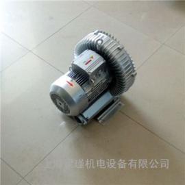 厂家直销漩涡气泵,1.5KW高压旋涡气泵
