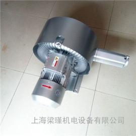 扦样专用双段4.3KW高压鼓风机,双叶轮旋涡气泵批发零售
