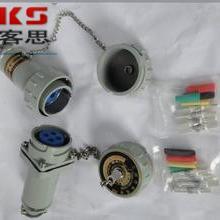 380V-150A防爆插头插座链接器(3芯、4芯、5芯)