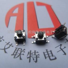 4.5*4.5贴片-TS025轻触开关(z型脚)