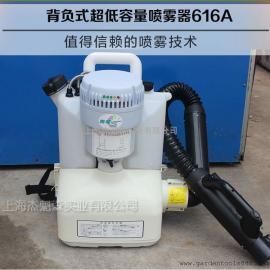 616A背负式充电蓄电池超低容量喷雾器 消杀防疫喷雾器