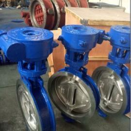 铸钢对夹式蝶阀D373H-16C涡轮对夹式蝶阀