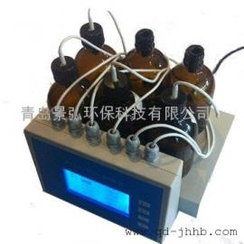 废水微电脑数字BOD5测定仪 空气压差法BOD5测定仪