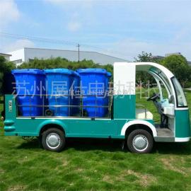 南京苏州小区环卫车 电动装桶垃圾运输车 街道保洁车