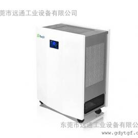 禀赋气体清灰器 本行复合滤网 PM2.5过滤器