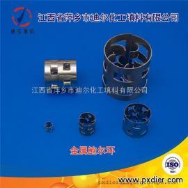 萍乡迪尔厂家生产金属鲍尔环、304/316鲍尔环