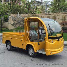 镇江小型搬运电瓶车定制厂家,短距离搬运输货车