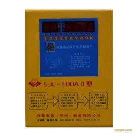 双新10回路SJC-100A2电动车智能小区充电站