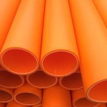 MPP非开挖施工管,华县生产纯原料高品质MPP电力管