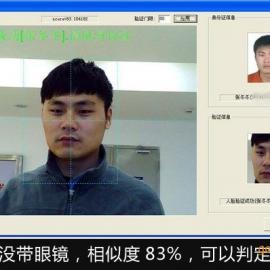 人脸识别系统公司|华思福