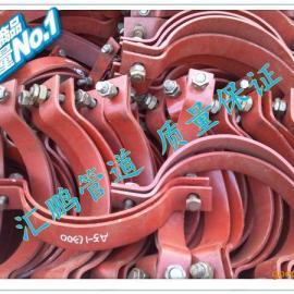 基准型双螺栓管夹 A5基准型双螺栓管夹